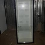 Холодильное оборудование восстановленное