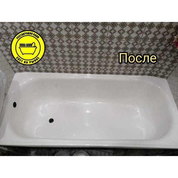 Качественная реставрация ванн 2