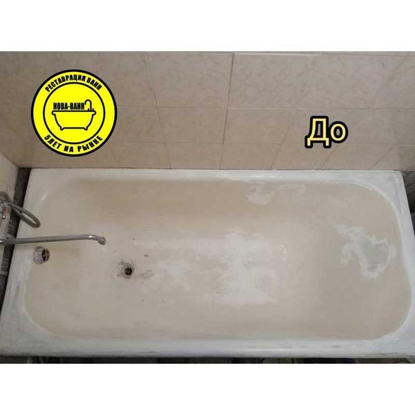 Качественная реставрация ванн 3