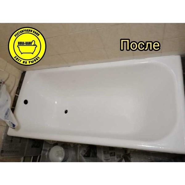 Качественная реставрация ванн 4